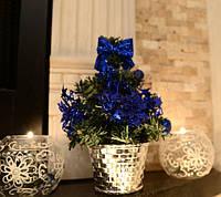 Елка маленькая украшенная синяя 20см 0424 B