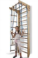 Детская деревянная шведская стенка сосна Kinder 2 - 240
