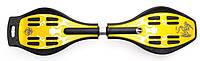 Двухколесный скейт рипстик скейтборд Ripstik желтый