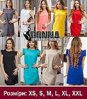 Сукня Saga Kleo 10 кольорів
