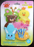 Набор №1 Мини-ковриков для купания для детей от рождения
