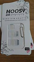 Адаптер Noosy Adapter Nano SIM