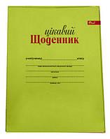 Дневник  (украинский)  В5, обложка ПВХ, флуоресцентная, глянцевая,  блок офсет  микс