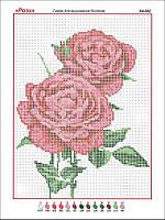 Красные розы. Канва (основа) для вышивки картины бисером. Цветы картина бисером