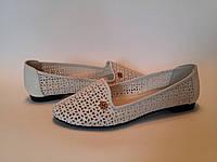 Кожаные стильные удобные молодежные белые балетки, перфорация 36 Violetti