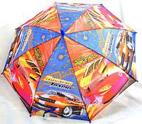 Зонт детский  Хот вилс полуавтомат