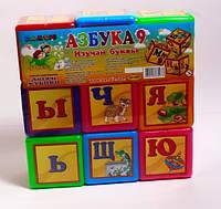 Детские Кубики Абетка Bamsic (020/1)
