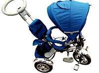 Детский трехколесный велосипед-коляска QAT-2015 A синий, надувные колеса