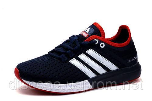 Кроссовки Adidas Gazelle Boost, унисекс, темно-синие, текстиль