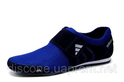 Туфли спортивные мужские Adidas, синие, текстиль, р. 39 42 45