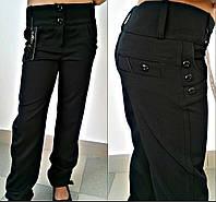 """Детские школьные брюки для девочки """"Соня"""" с пуговицами (2 цвета)"""