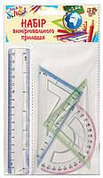 Набор линеек (4 предм.), линейка 15 см