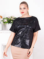 Свободная блуза №1438