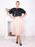 Стильная юбка-трапеция №1439