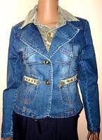 Куртка - пиджак джинсовая размер S,M,L,XL