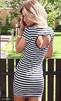 Модное облегающее женское платье мини в черно-белую полоску с вырезом сердца на спине рукав короткий вискоза
