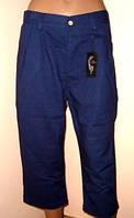 Капри темно-синие c карманами сборка L,XL