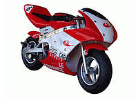 Электромотоцикл детский Volta SuperMoto 250 (250w 24v)