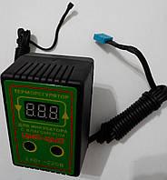 Цифровой терморегулятор + влагомер для инкубатора ЦЫП-ЦЫП до 2кВТ под розетку