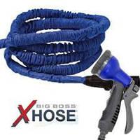 Садовый шланг для полива XHOSE 60м с распылителем