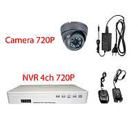 Комплект IP видеонаблюдения + 1 камера 720p NVR HD