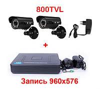Комплект видеонаблюдения 2 камеры 1000TVL DVR H960
