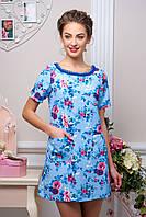 Платье  Женское Короткий Рукав Цветочный Принт Голубое р. S-XXL