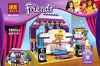 Конструктор BELA «Friends» 10155