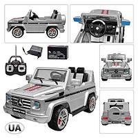 Детский электромобиль Mercedes G 55 R-11 серый (@)