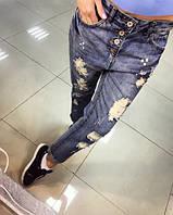 Женские модные рваные джинсы на пуговицах