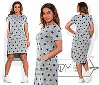 Модное платье в спортивном стиле с  48  50 52 54 размер