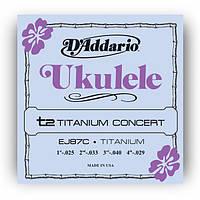 Струны для укулеле D`ADDARIO EJ87C TITANIUM UKULELE CONCERT