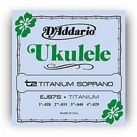 Струны для укулеле D`ADDARIO EJ87S TITANIUM UKULELE SOPRANO