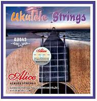 Струны для укулеле Alice AU043