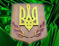 """Малый герб Украины """"Трезубец"""" резной"""