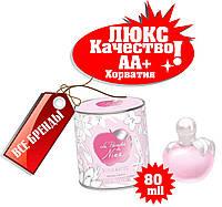 Nina Ricci Le Paradise Хорватия Люкс качество АА++ парфюм Нина Ричи