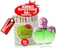 Nina Ricci Love by Nina (пластик) Хорватия Люкс качество АА++ парфюм Нина Риччи Лав Бай Нина