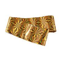 Фольга для ногтей переводная, для литья, золото голограмма №3 длина 50 см. ширина 2,5 см.