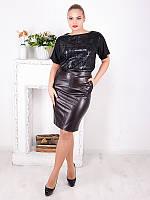 Стильная женская юбка №1442