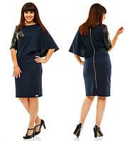 Женское платье больших размеров с рукавом-накидкой