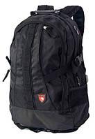 Рюкзак молодежный DERBY 0170713