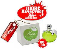 Nina Ricci Nina Plain (Green apple) Хорватия Люкс качество АА++ парфюм Нина Ричи Нина Плэйн