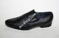Туфли кожанные на мальчика  модель 970