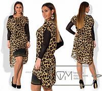 Женское прямое  платье больших размеров с накидкой