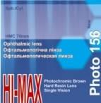 Линза полимерная фотохромная Photo 156 Hi-Max Grey/Brown