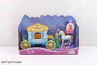 Герои SS006 Карета, лошадь и Принцесса