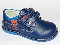 Детские ортопедические туфли для мальчика Шалунишка арт.TS-100-129 (Размер: 24-29)