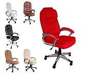 Кресло для руководителей BSM 001