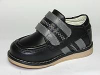 Детские туфли Шалунишка арт.TS-8032 (Размер: 20-25)