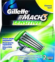 Картридж для бритья Gillette MACH3 Sens 2 шт.